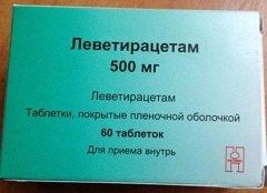 Таблетки, покрытые пленочной оболочкой, Леветирацетам