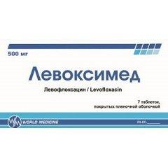 Таблетки, покрытые пленочной оболочкой, Левоксимед 500 мг