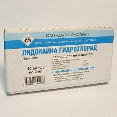 Раствор для инъекций Лидокаина гидрохлорид