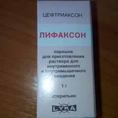 Порошок для приготовления раствора для внутривенного и внутримышечного введения Лифаксон