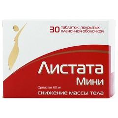 Таблетки, покрытые пленочной оболочкой, Листата Мини