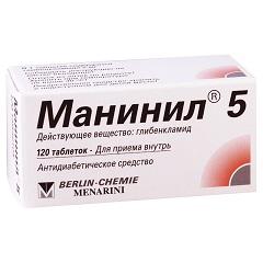Таблетки Манинил 5