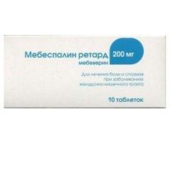 Таблетки с пролонгированным высвобождением, покрытые пленочной оболочкой, Мебеспалин ретард