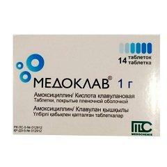 Таблетки, покрытые пленочной оболочкой, Медоклав