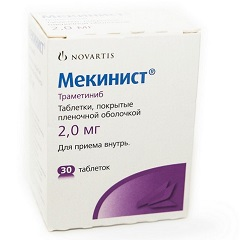 Таблетки, покрытые пленочной оболочкой, Мекинист