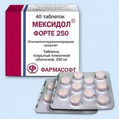 Таблетки, покрытые пленочной оболочкой, Мексидол ФОРТЕ 250