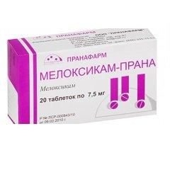 Таблетки Мелоксикам-Прана
