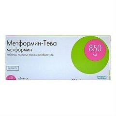 Таблетки, покрытые пленочной оболочкой, Метформин-Тева