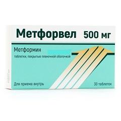 Таблетки, покрытые пленочной оболочкой, Метфорвел