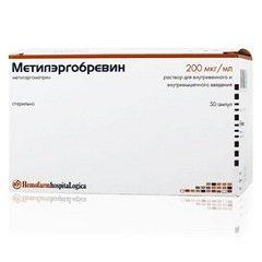 Раствор для внутривенного и внутримышечного введения Метилэргобревин