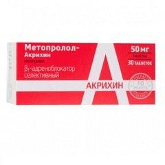 Таблетки Метопролол-Акрихин
