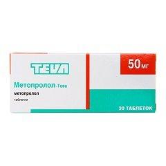 Таблетки Метопролол-Тева