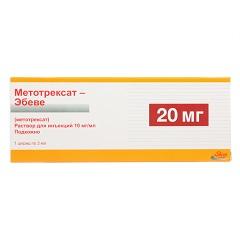 Раствор для инъекций Метотрексат-Эбеве