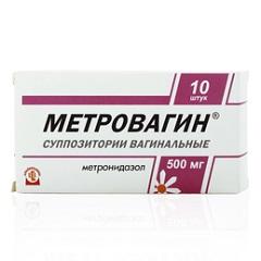 Суппозитории вагинальные Метровагин