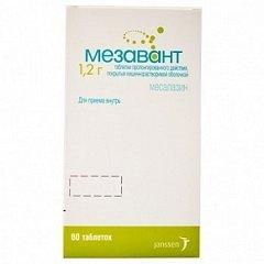 Таблетки пролонгированного действия, покрытые кишечнорастворимой оболочкой, Мезавант