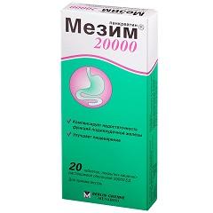 Таблетки, покрытые кишечнорастворимой оболочкой, Мезим 20000