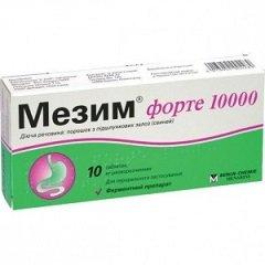 Таблетки, покрытые кишечнорастворимой оболочкой, Мезим форте 10 000