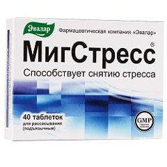 Таблетки для рассасывания МигСтресс Эвалар