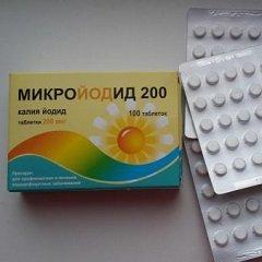 Таблетки Микройодид 200
