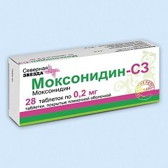 Таблетки, покрытые пленочной оболочкой, Моксонидин-СЗ
