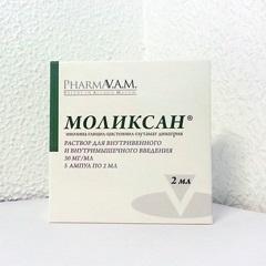 Раствор для внутривенного и внутримышечного введения Моликсан