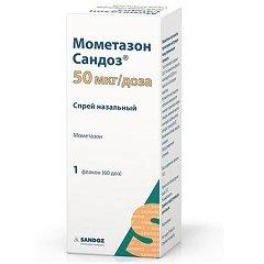 Спрей назальный Мометазон Сандоз