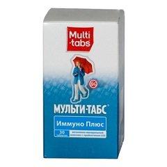 Таблетки Мульти-табс Иммуно Плюс