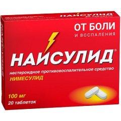 Таблетки Найсулид