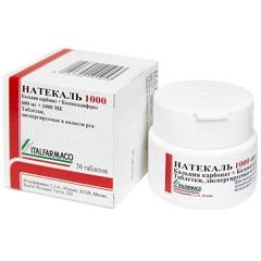Таблетки, диспергируемые в полости рта, Натекаль 1000