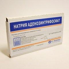 Раствор для внутривенного введения Натрия аденозинтрифосфат