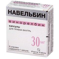 Капсулы Навельбин 30 мг