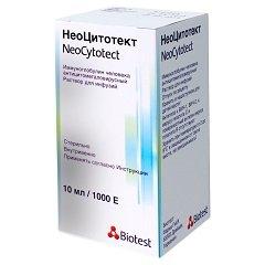 Раствор для инфузий НеоЦитотект