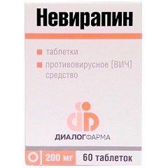 Таблетки Невирапин