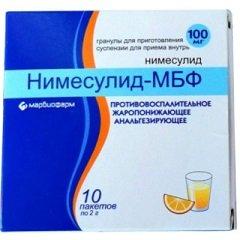 Гранулы для приготовления суспензии для приема внутрь Нимесулид-МБФ