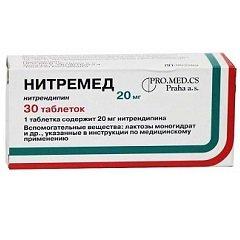 Таблетки Нитремед