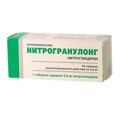 Таблетки пролонгированного действия Нитрогранулонг