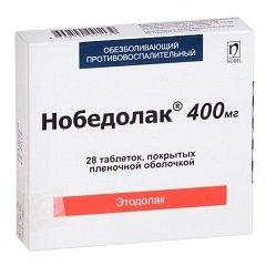 Таблетки, покрытые пленочной оболочкой, Нобедолак