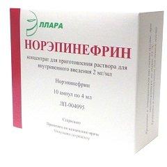Концентрат для приготовления раствора для внутривенного введения Норэпинефрин