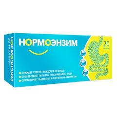 Таблетки, покрытые кишечнорастворимой оболочкой, Нормоэнзим