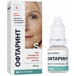 Капли глазные Офтаринт