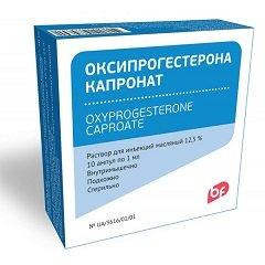 Раствор масляный для внутримышечного введения Оксипрогестерона капронат