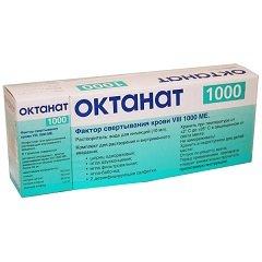 Лиофилизат для приготовления раствора для внутривенного введения Октанат