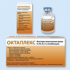 Лиофилизат для приготовления раствора для внутривенного введения ОКТАПЛЕКС