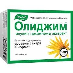 Таблетки Олиджим