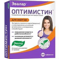 Таблетки, покрытые оболочкой, Оптимистин Эвалар