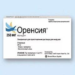 Лиофилизат для приготовления раствора для инфузий 250 мг Оренсия