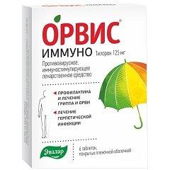 Таблетки, покрытые пленочной оболочкой, Орвис Иммуно