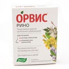 Таблетки, покрытые пленочной оболочкой, ОРВИС Рино