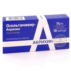 Капсулы Осельтамивир-Акрихин