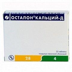Таблетки, покрытые пленочной оболочкой, Осталон Кальций-Д
